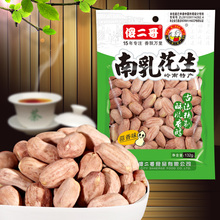 Shelled roasted red skin peanuts kernel snacks food