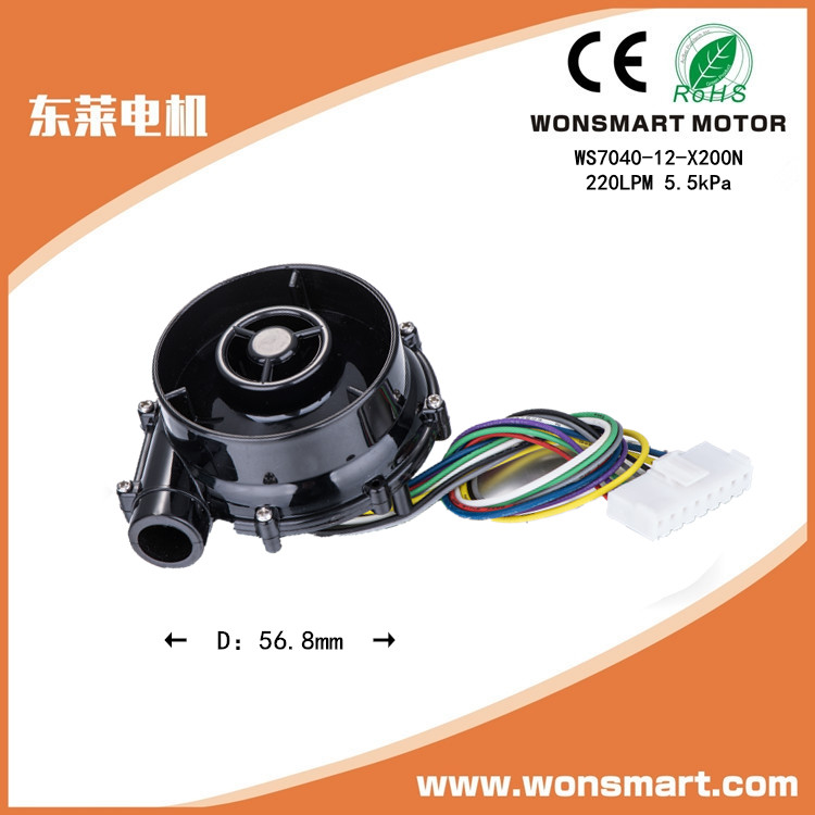 Car radiator fan motor 12v dc cooling fan motor for car