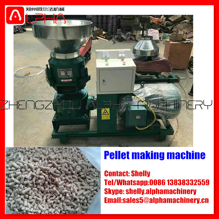 Animal feed making machine poultry feed machine cattle feed machine