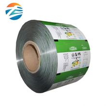 Best selling first rate laminating hmhdpe ldpe liners plastic film