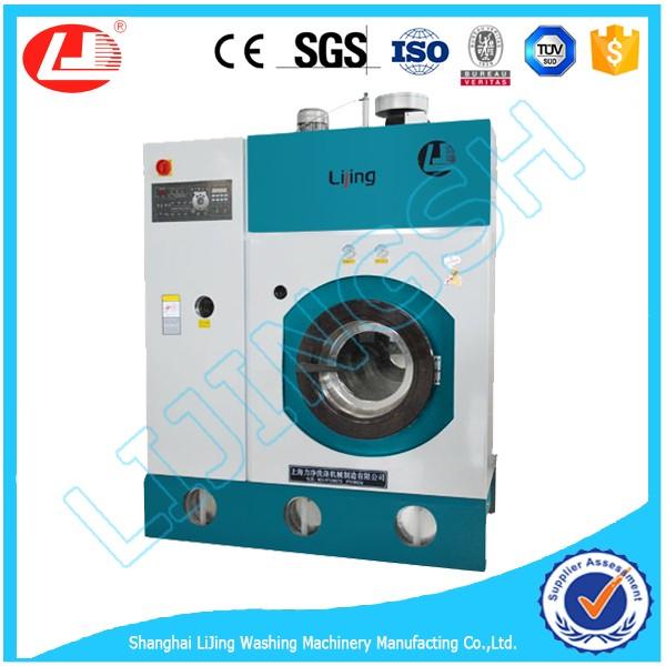 LJ Hotel linen laundry equipment
