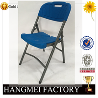 Outdoor Folding Blue Plastic HDPE Chair