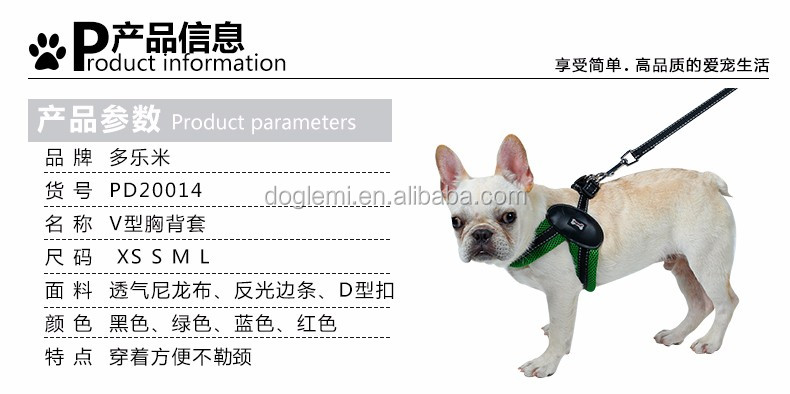 Chinese supplier wholesale Reflecting V style Mesh pet dog harness