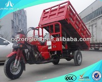 2016 hot China 150cc 200cc 250cc tipper tricycle for sale