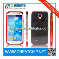 Top quality Carbon Fiber Back Metal Cover Case for Galaxy S4 i9500 Aluminum Case