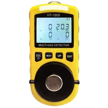 O2 CO H2S LEL Monitor Harmful Gas Detector LCD Digital Analyzer Tester HT 1805 Back light Design Light Alarm Function Vibration
