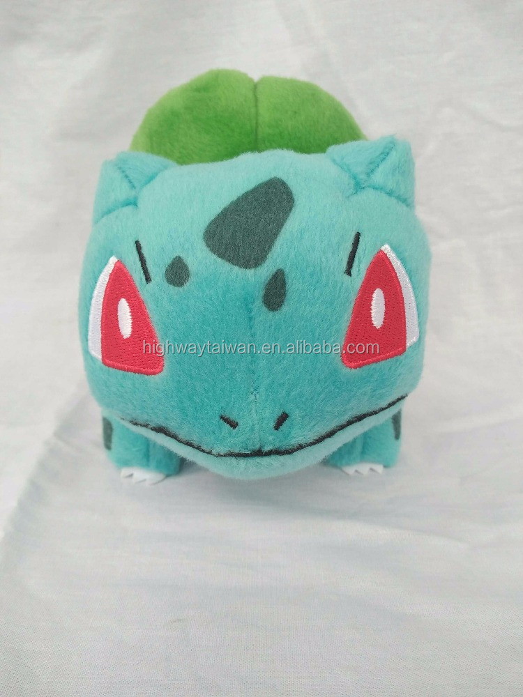 Custom Plush Animal