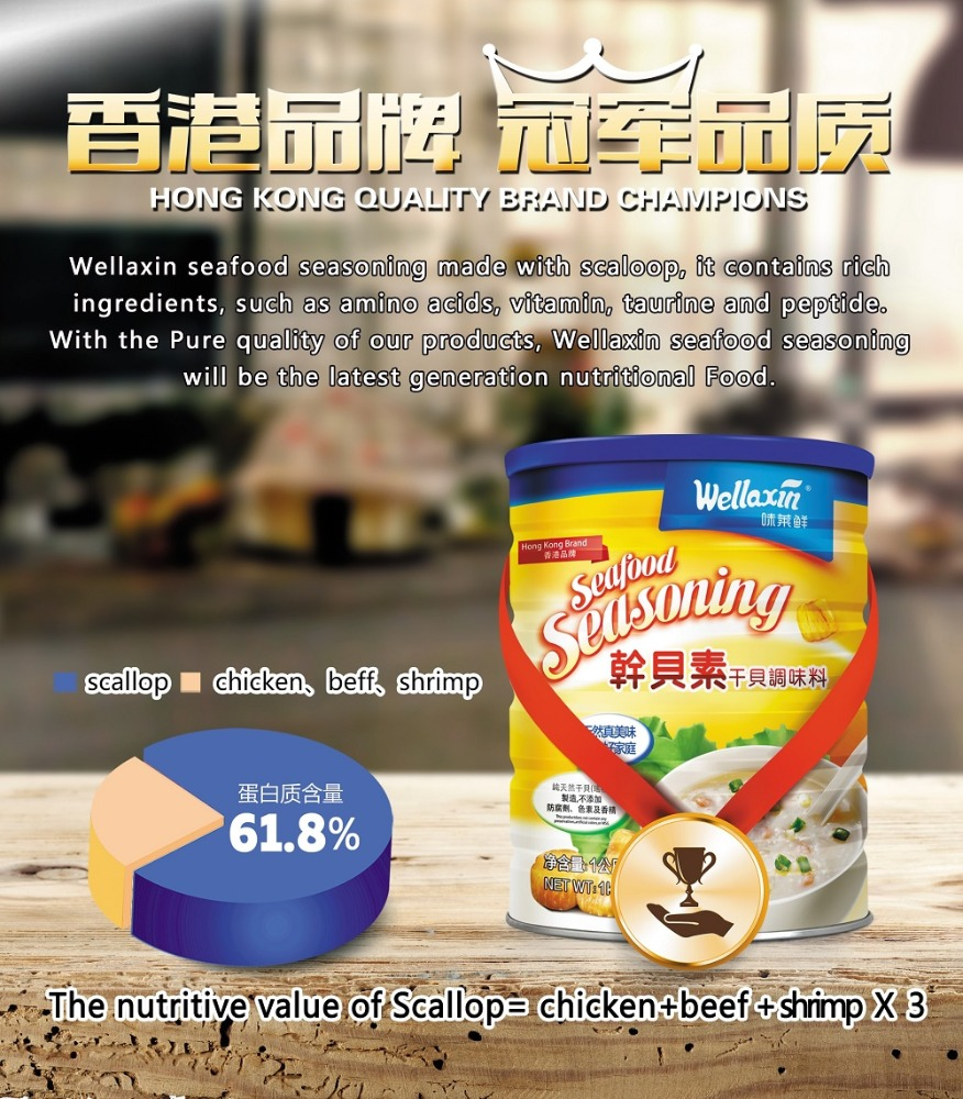 best seller high quality seafood powder