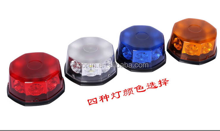 New project highlighted the 12 v / 24 v car warning lights, high-power absorb dome light to lights flashing
