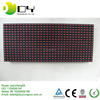 P10 outdoor single color led display module running text