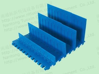 Flat Top Base Flights M2520 Plastic Modular Conveyor Belt
