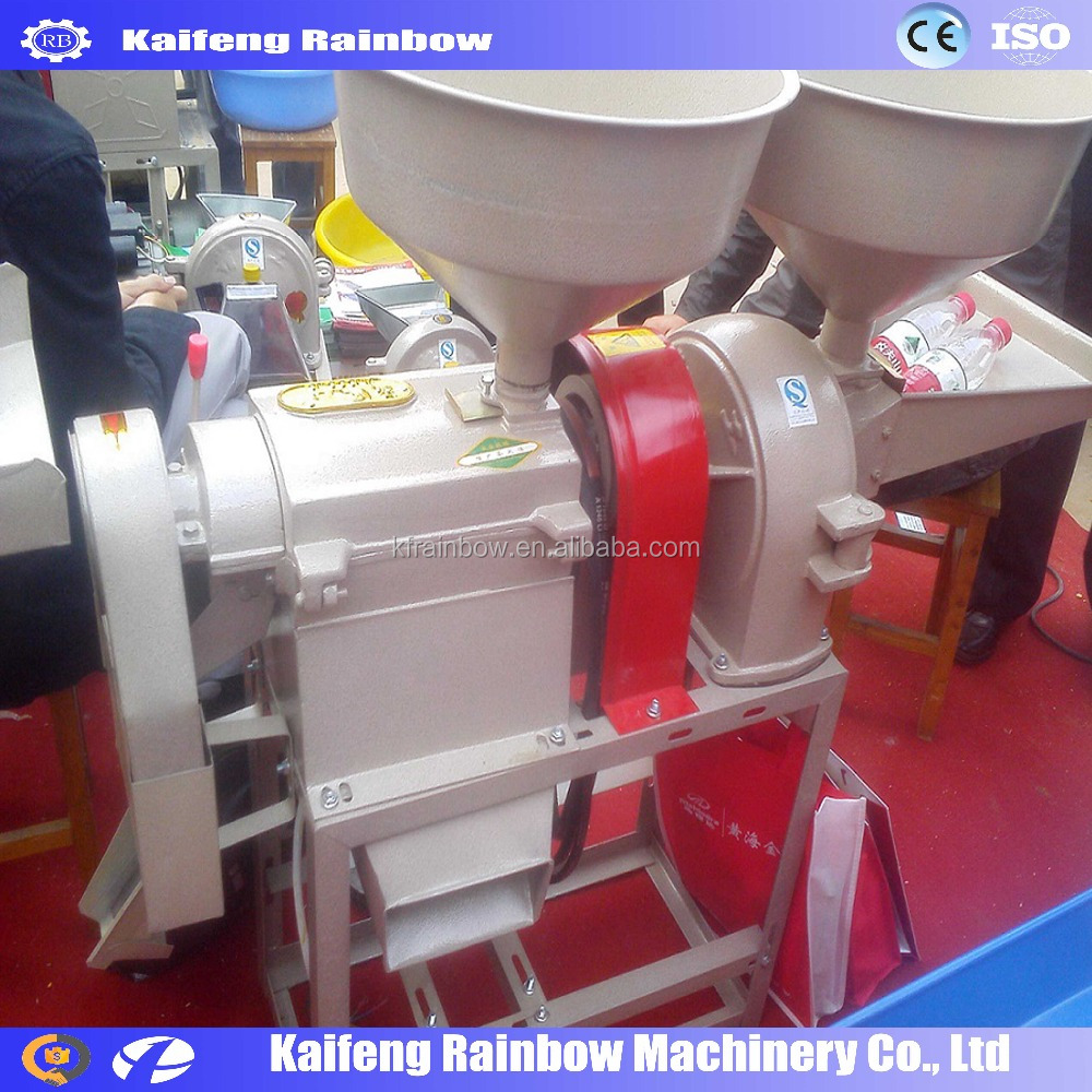 High Quality Best Price rice miller machine peas/lens/rice flour grinding machine price