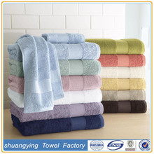 Professional supplier plain color Dobby Border bamboo Bath towels