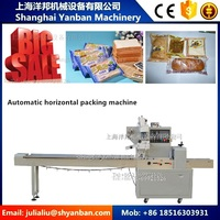 2016 Shanghai Manufacture Pillow Packing Machine Food/cake/ice lolly/biscuit /bread/bakery/snack packing machine