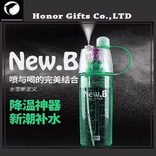 2016 New Design Multifunctional Water Spray Plastic Drinking Water Bottle