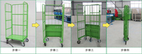 Foldable Rolling Security Cage for Warehouse Storage