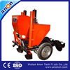ANON mini seeder Machine tractor potato planter 4 rows potato seeder