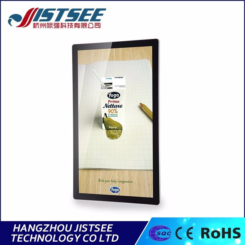 Customized full color ultra-narrow frame android system wall mounted marketing advertising display screen