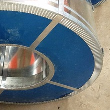 galvanized sheet coil manufacturer good price