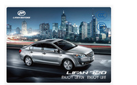 New Automobile New Sedan Lifan 720