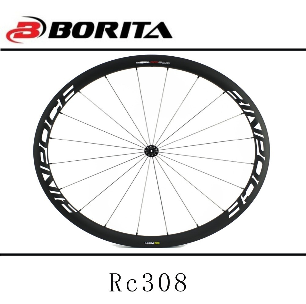 2015 High quality cheap carbon fiber track bike wheels