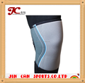 Knee Support, Core Line (Medium)