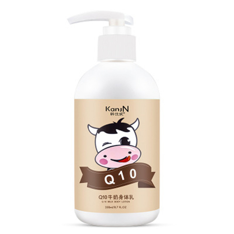 <strong>Q10</strong> Milk Body Lotion Nourishing Hydrating Moisturizing Softening Tender Body Lotion For Skin Care