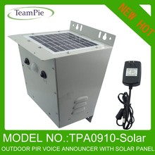 Solar panel power Water proof PIR Motion Sensor for home alarm systems