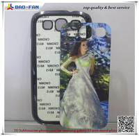 sublimation blank phone case for Samsung S3 Blanksublimation blank cell phone case