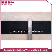knit plain weave elastic band with customized logo