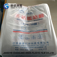 Bag Form Fill Seal, Vertical Form Fill Seal and Form Fill Machinery