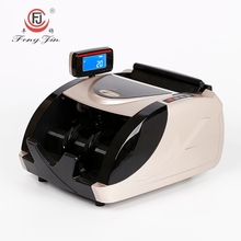 FJ-08G Portable Mixed Denomination High Quality Premium Intelligent Money Counter And Detector