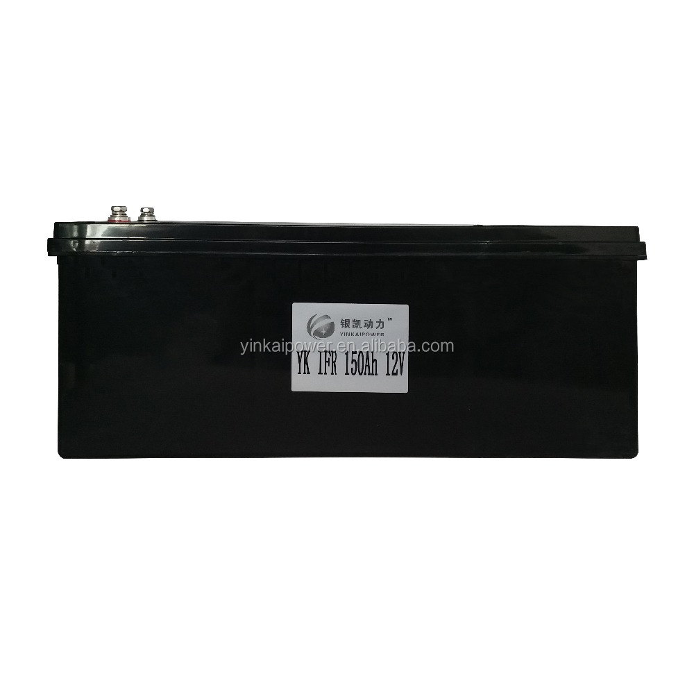 2 years warranty waterproof lifepo4 battery deep cycle strage batteries lifepo4 12v 150ah