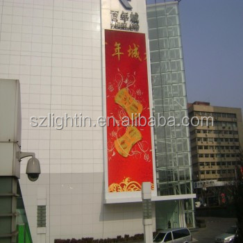 new product xxxx movies p12.5 outdoor led display 2 years warranty China high quality full color p10 led display