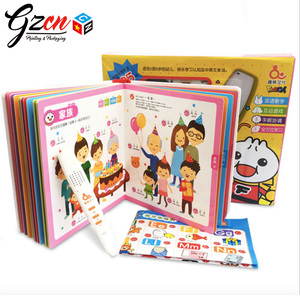 Customized A4 child english talking pen book