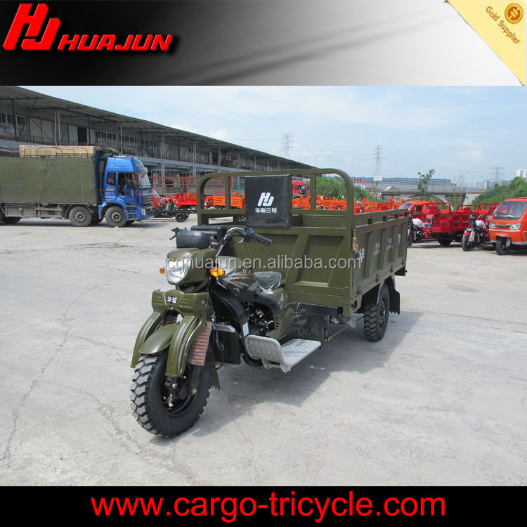 tricycle frame/three wheel cargo trike/tricycle for cargo