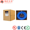 Alibaba recommend China Cable Supplier 4 pairs CAT5E Network UTP Cable
