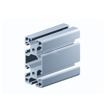 china industrial aluminum profile modular aluminum profile