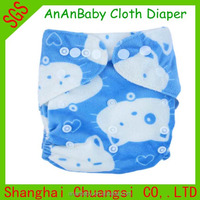 Made in china washable cotton cloth diaper double gusset