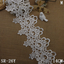 crochet white venice polyester lace trims