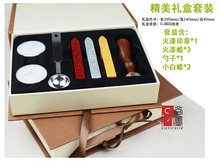 Retro Wood Classic Seal Sealing Wax Set Stick Stamp For Letters Wedding Invitation Wax seal New