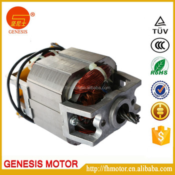 Ac dc universal motor 110v for electric appliances buy for Universal ac dc motor