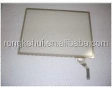 LCD Screen AMT 9541