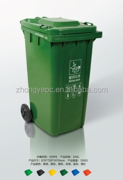 240Liter large plastic waste bins with wheels