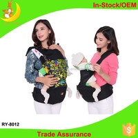Cheap stuff new design and colorful baby sling carrier