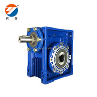 NRV Box shape Aluminum Alloy small worm gearbox / reduction gear boxes1.1KW Copper - 10 - 3#