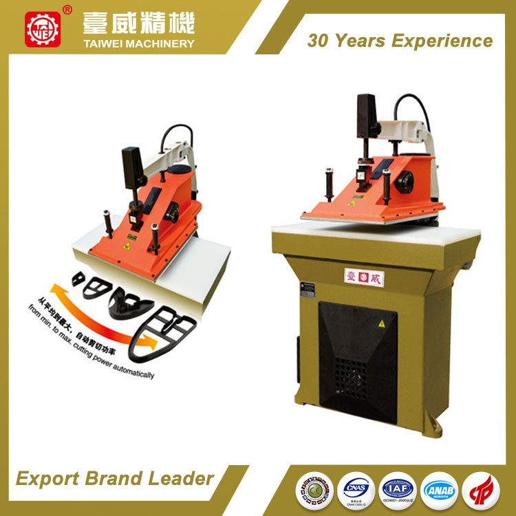 hydraulic swing beam clicking press/ clicker machine