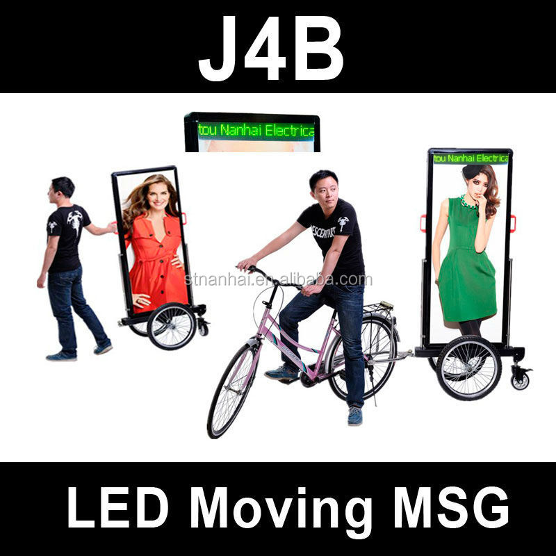 J4A-033 Alibaba manufacturer outdoor LED mobile trailer display