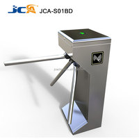 State security entrence tripod turnstile