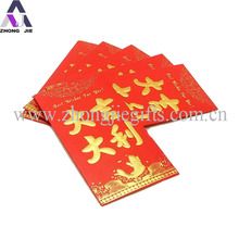 chinese lucky red packet paper envelope with best wishes